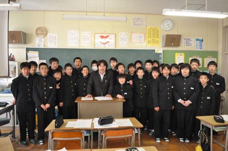 高浜中学校『職業セミナー』で講...